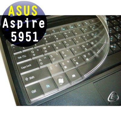 EZstick奈米銀抗菌TPU鍵盤保護膜-ACER aspire 5951系列專用鍵盤膜