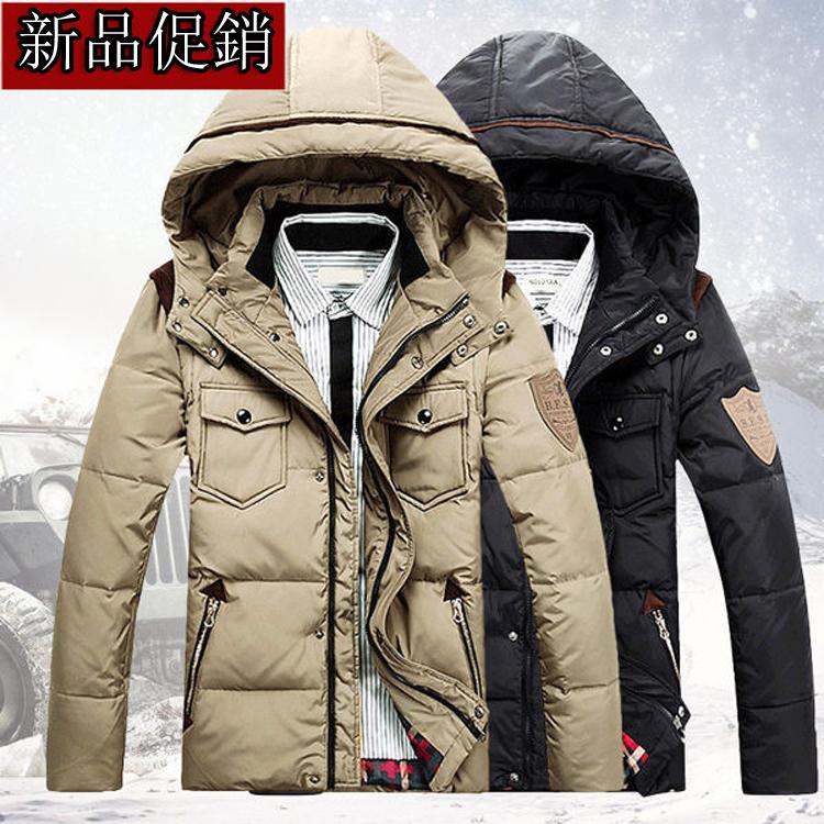 男款羽絨服外套2017冬季新品男士加厚羽絨服男生短款羽絨外套男裝修身羽絨服外套