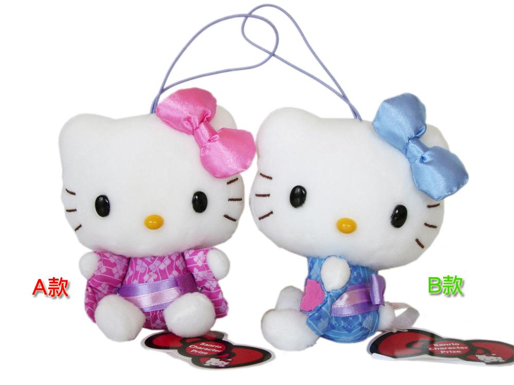 卡漫城Hello Kitty玩偶和服版約13cm日本限定版版絨毛娃娃手機吊飾鑰匙圈款