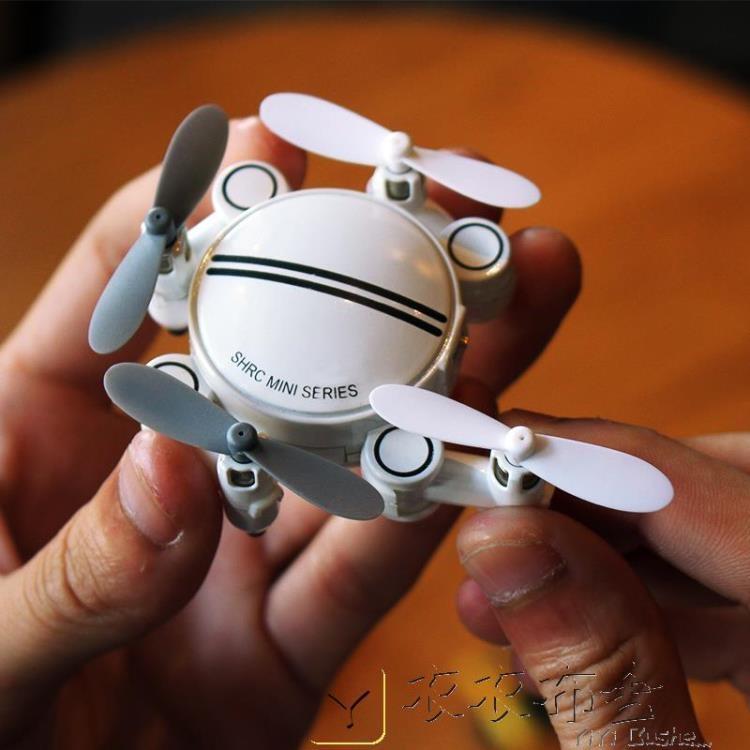 無人機四軸迷你無人機衣衣布舍