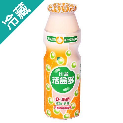 活益比菲多原味零脂乳酸菌發酵乳210ml愛買冷藏