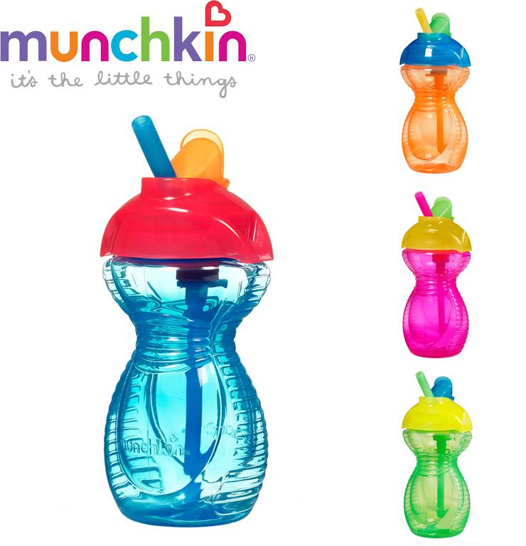 【愛吾兒】美國 Munchkin 貼心鎖吸管防漏杯266ml 12個月以上適用