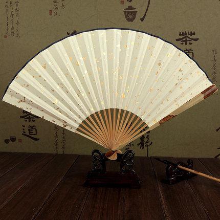 絲藝堂9.5寸蝴蝶花斑竹灑金空白紙扇