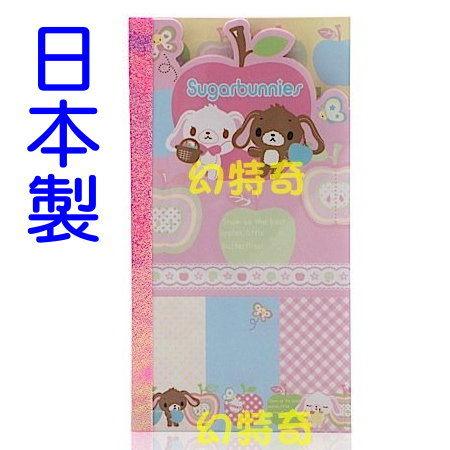 日本製焦糖兔甜點兔點心兔蘋果系列便條紙本752524玩之內