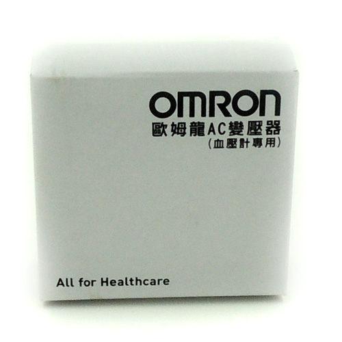 專品藥局【歐姆龍OMRON】專用原廠血壓計變壓器(適用電壓110V) [2002930]