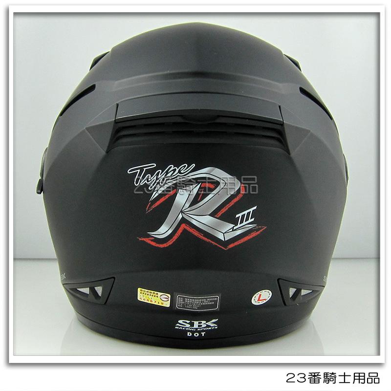 SBK TYPE-R III TYRE-R3素色消光黑雙層鏡片3 4半罩安全帽內襯全可拆免運費