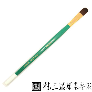 林三益 706雅典娜尼龍畫筆(圓弧)