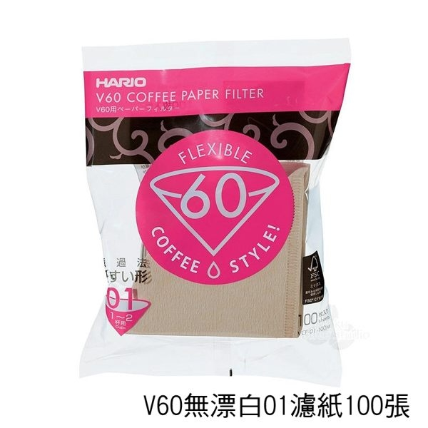 【HARIO】VCF-01-100M 錐形濾紙(1~2人)