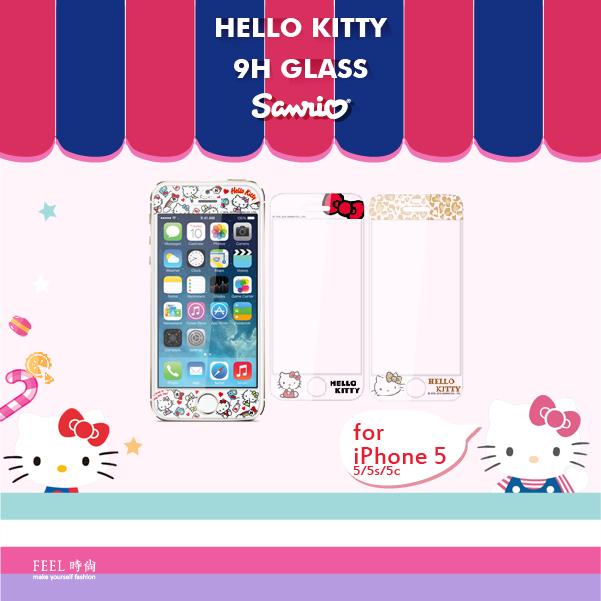 FEEL時尚iPhone 5 5s 5c SE 9H正版三麗鷗Sanrio HELLO KITTY 9H浮雕彩繪鋼化玻璃螢幕貼手機保護膜