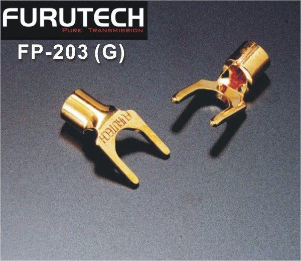 【新竹勝豐群音響】Furutech 古河 FP-203 (G) Audio級 鍍金Y形插