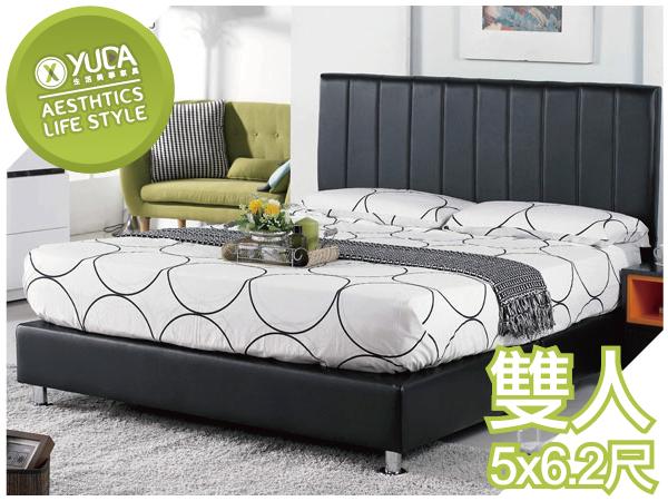 YUDA莉莎透氣乳膠皮黑色直條5尺雙人床架床底組床頭片床底J7F 575-4