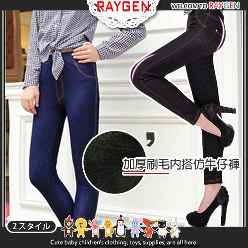 韓版女裝刷毛牛仔長褲內搭褲褲子二色