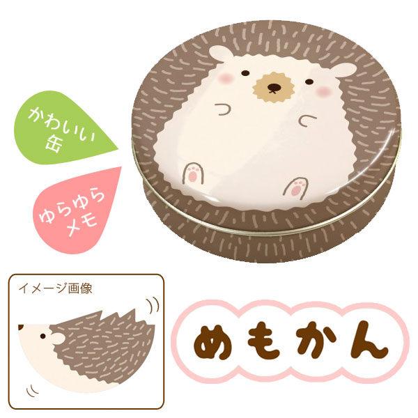 ❤Hamee 日本製 MemoKan 可愛動物系列 摺紙造型 立體便條紙 (刺蝟)  [177-151265]