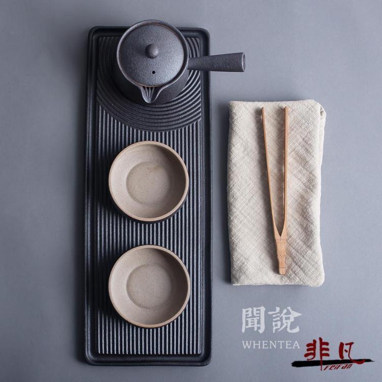 日式枯山水和風茶臺簡約家用功夫茶具套裝非凡TW