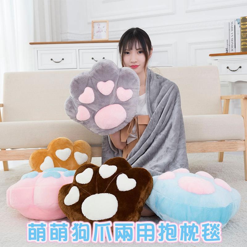 動物狗爪子兩用抱枕空調毯毛毯靠枕貓爪