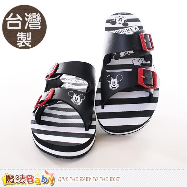 成人女款拖鞋台灣製迪士尼米奇正版拖鞋魔法Baby