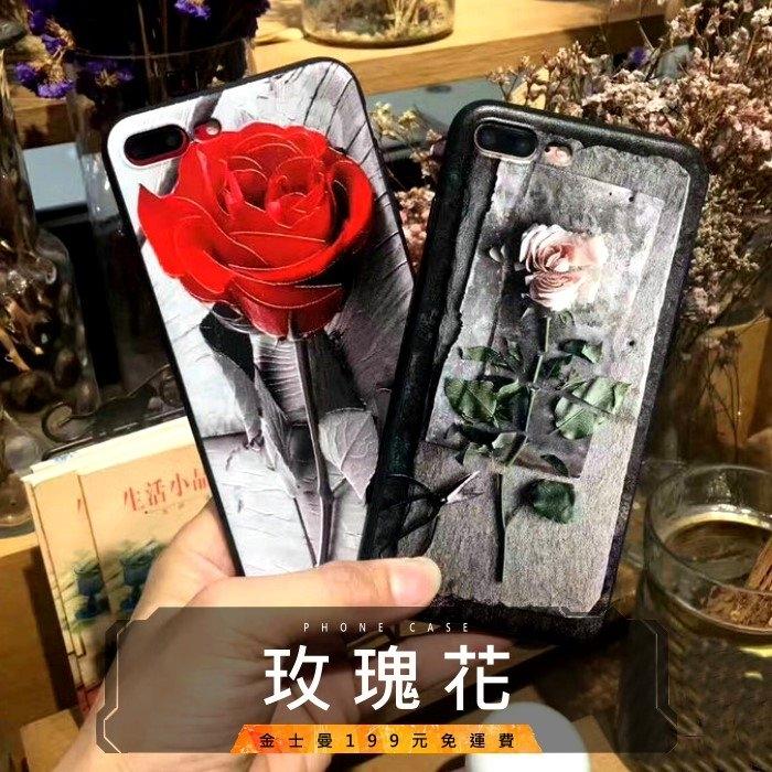 金士曼3D立體浮雕玫瑰花i7 iphone 7 iphone 6 6s plus手機殼手機套保護殼