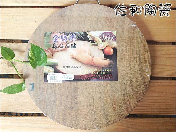 佐和陶瓷餐具~勝尺1圓砧05MM78711
