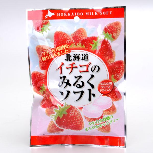 日本【立夢】北海道草莓牛奶糖 60g(賞味期限:2018.01.31)