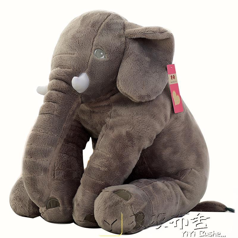 抱枕卡通大象毛絨玩具 「衣衣布舍」