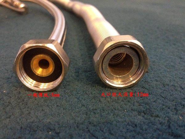 麗室衛浴高品質白鐵軟管衛浴軟管大流量不鏽鋼軟管不鏽鋼波紋軟管不鏽鋼高壓軟管