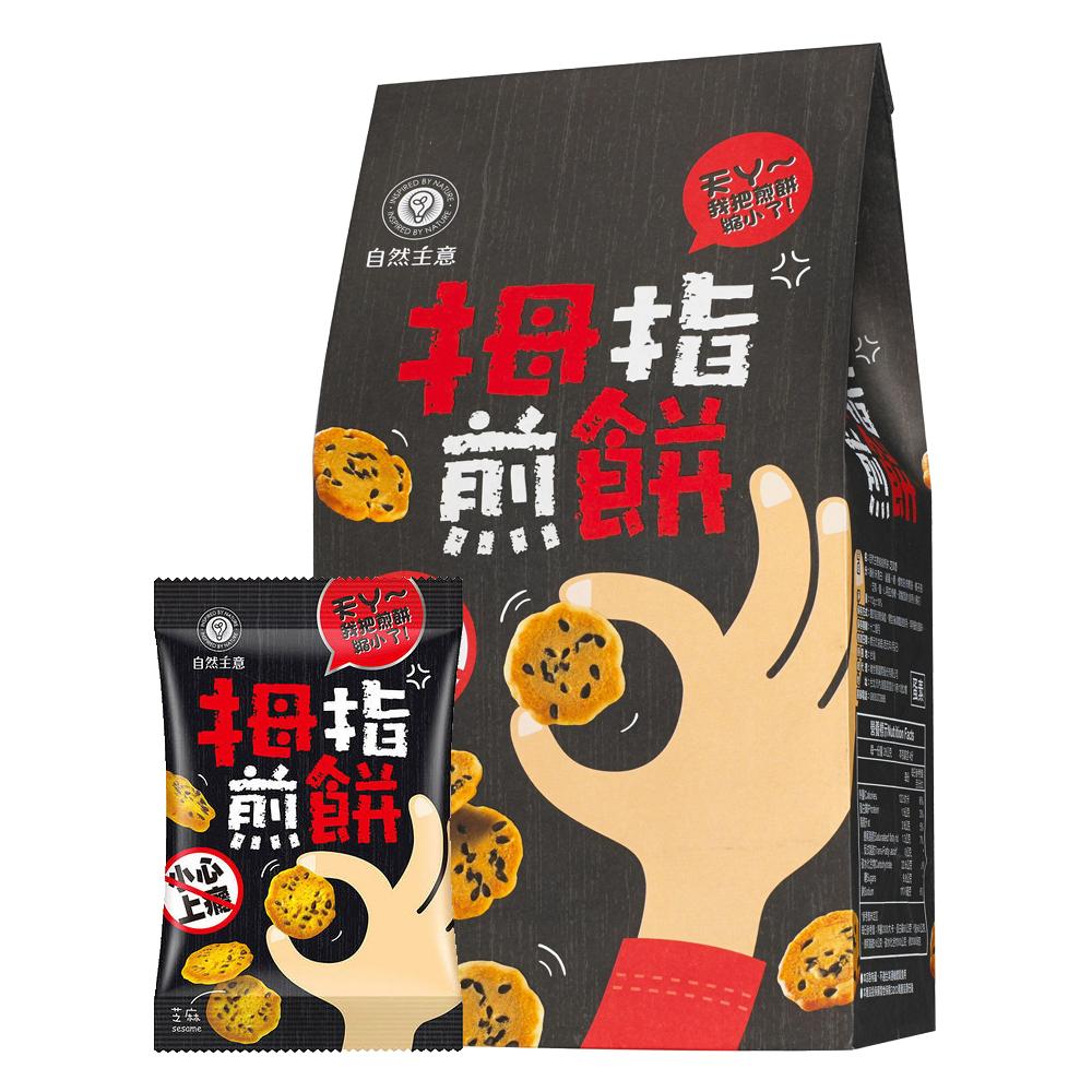 自然主意拇指煎餅芝麻香蛋素140g美十樂藥妝保健