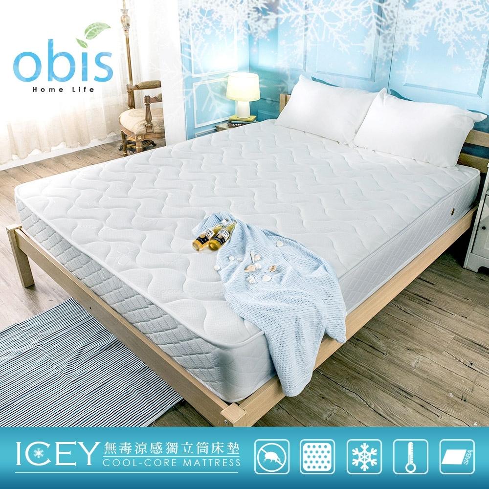 Queen size 雙人加大床墊 ICEY涼感紗二線無毒蜂巢獨立筒床墊[雙人加大6×6.2尺]【obis】