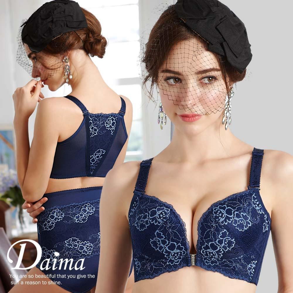 成套內衣前扣無鋼圈A~E杯蠶絲晶鑽前扣機能美背款寶藍Daima黛瑪