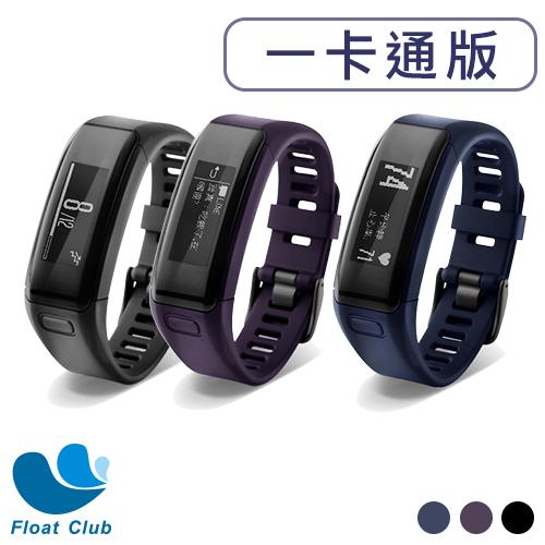 可儲值的智慧手環GARMIN-vivosmart HR腕式心率智慧手環一卡通版