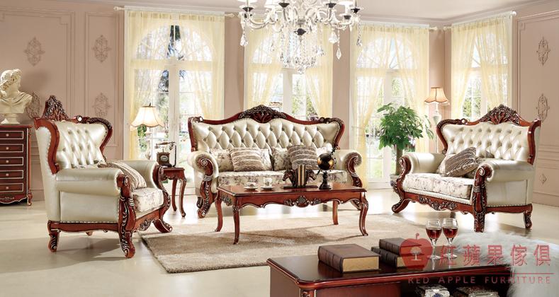 紅蘋果傢俱9801伯爵系列歐式英式古典奢華真皮沙發組皮沙發雙面雕花大理石茶几角几