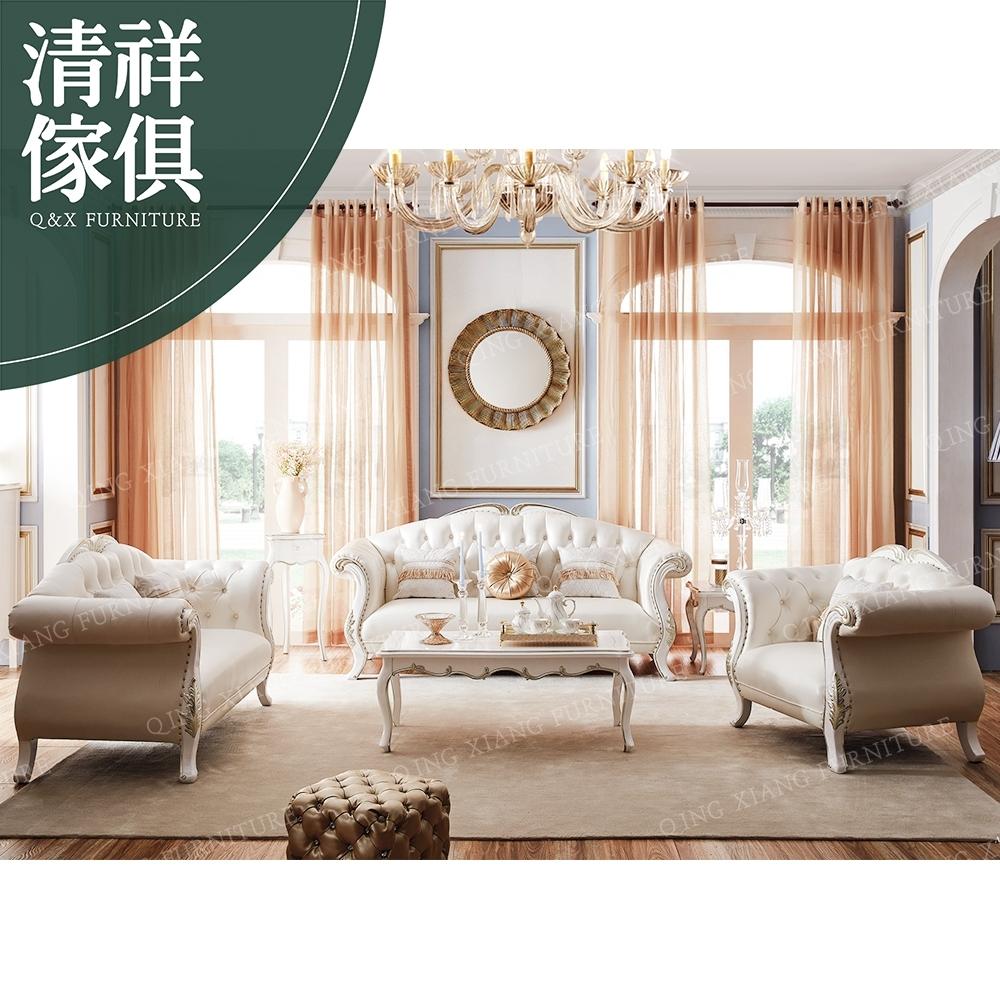【新竹清祥家具】ELS-06LS06-小英式新古典珍珠白牛皮1 2 3沙發