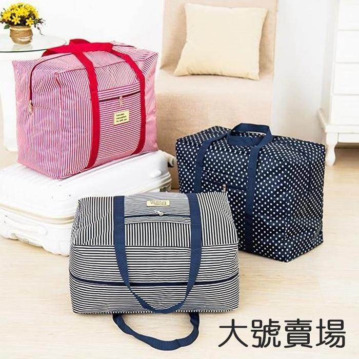 拉拉百貨使用行李袋牛津布搬家袋購物袋收納包旅行袋手提袋多功能袋超大容量大號賣場