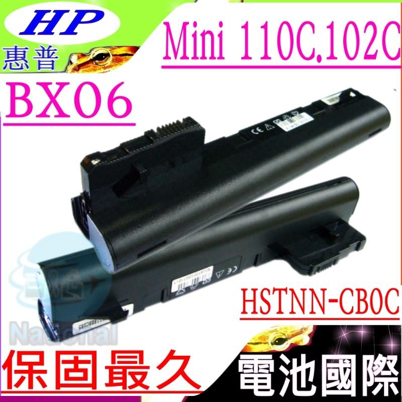 HP筆電電池-MINI CQ10電池,CQ10-400CA,CQ10-500EA HSTNN-CB1U,HSTNN-CB1T,HSTNN-06TY,HP電池