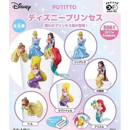 【日本進口】整盒8入 迪士尼 公主系列 杯緣子 盒玩 擺飾 PUTITTO Disney 白雪公主 長髮公主 - 955859