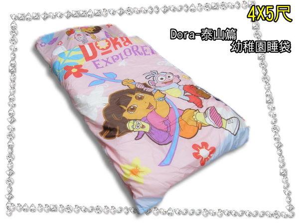 《Dora-泰山篇》兒童開學專用抗菌(4*5尺)