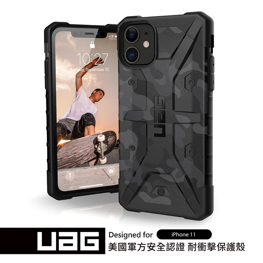 UAG iPhone 11 耐衝擊迷彩保護殼-黑