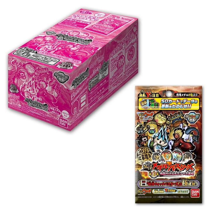 支援3DS日本2月妖怪手錶U幽靈手錶U專用徽章第五幕地獄傳言也很快篇整盒12包玩樂小熊