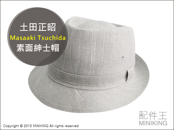 配件王現貨日本製Chiroruhato素面紳士帽爵士帽禮帽漁夫帽日本型男經典百搭造型款