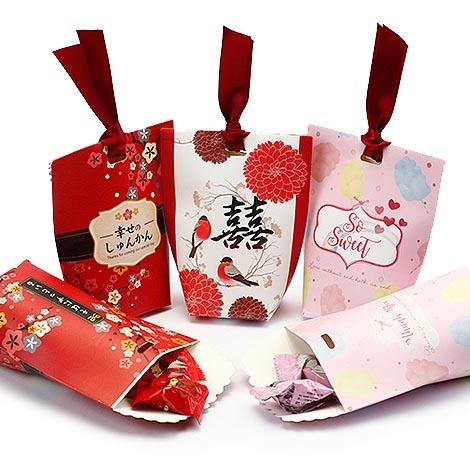幸福婚禮小物❤DIY個性時尚喜糖盒---1組10入❤喜糖盒/包裝盒/餅乾袋/小禮物袋/探房禮/送客禮