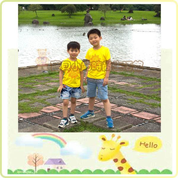 台灣製男女童中性小太陽棉T恤