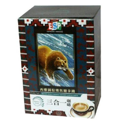 西雅圖即溶三合一咖啡棕熊焦糖拿鐵20g*18入包愛買