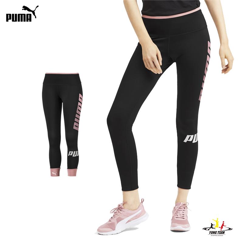 Puma Modern 女 黑粉 緊身褲 運動長褲 反摺 束褲 內搭褲 九分褲 慢跑 透氣 瑜珈褲 58104851