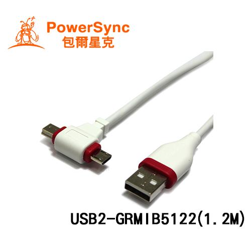 PowerSync 群加 USB T型傳輸充電兩用線 (白 紅) (1.2M) USB2-GRMIB5122