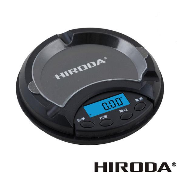 廣田牌菸灰缸造型精密電子秤 100g x 0.01g (AT-100)