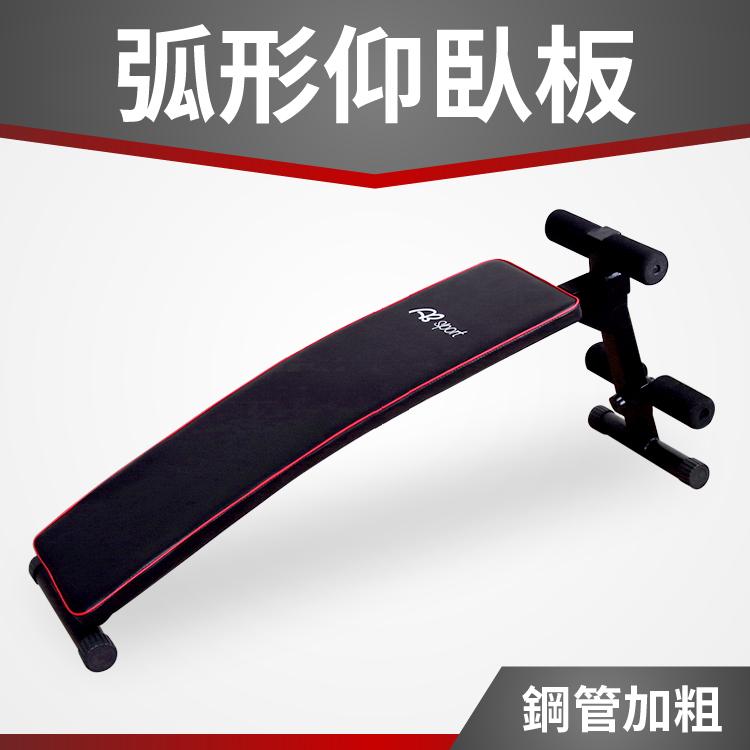 管材加粗弧形仰臥板仰臥起坐板仰臥板腹部訓練健身器材