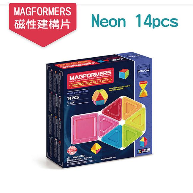 【MAGFORMERS】磁性建構片-Neon(14pcs)