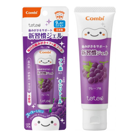 Combi康貝teteo幼童含氟牙膏30g葡萄佳兒園婦幼館