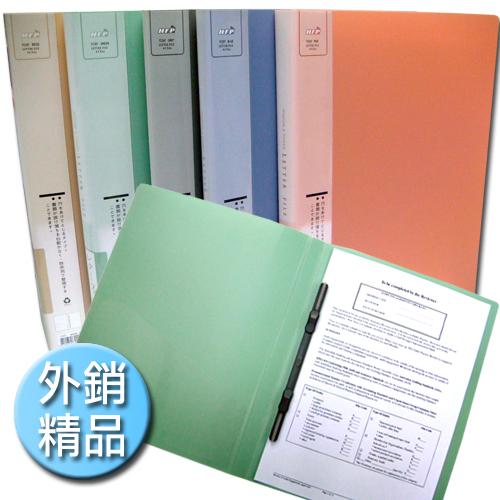 【清倉】【20個量販】一個只要19元 日本色系2孔檔案夾環保無毒 台灣製 YC307-20 HFPWP