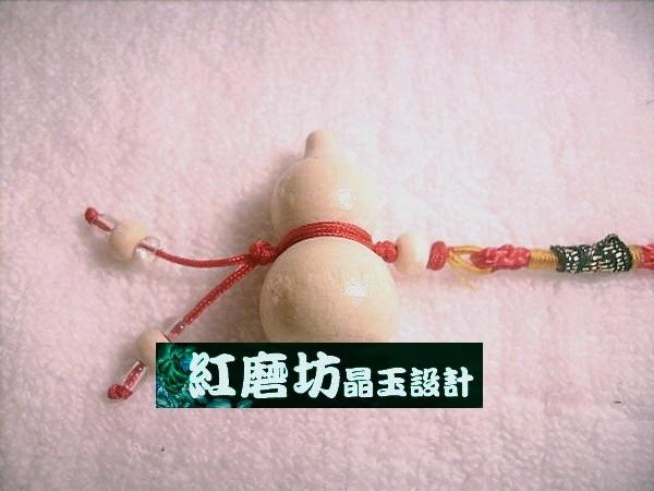 【Ruby工作坊】NO.14化煞木葫蘆吊飾(加持祈福)