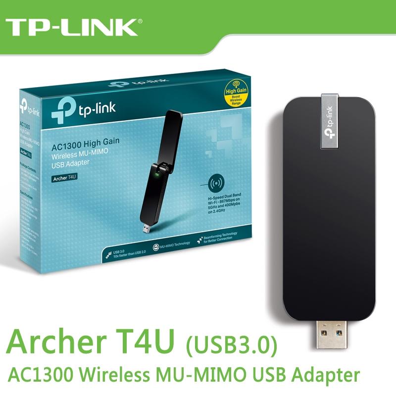 免運費TP-LINK Archer T4U AC1300雙頻USB3.0無線網卡Ver 2.0版